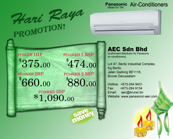 FREE STANDING AIR CONDITIONERS