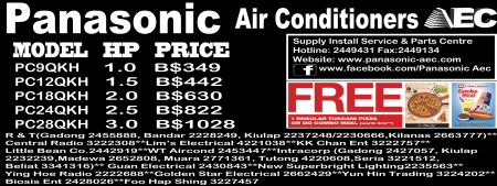 Panasonic Air Conditioner is Back With Their Promotion Again